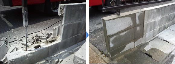ブロックフェンスの補修